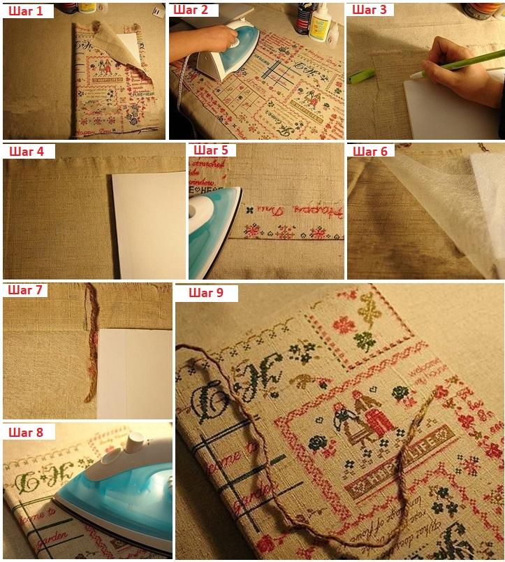как сделать обложку для книги из картона
